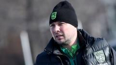 Букарев: Сгреших с директорския пост в Левски, не искам да виждам примиренчество от загубите