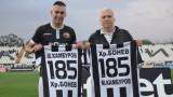 Христо Бонев: Радвам се, че Мартин Камбуров ме изпревари