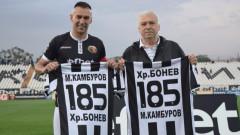 Мартин Камбуров остава в Първа лига заради рекордите