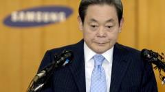 """Шефът на """"Самсунг"""" почина в Сеул"""