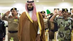 Целта на чистката в Рияд: да прибере активи за $800 милиарда