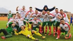 Юношеските национали на България излизат в мач за престиж срещу Белгия