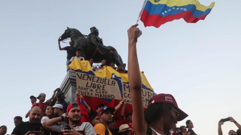 Инцидентът Венецуела