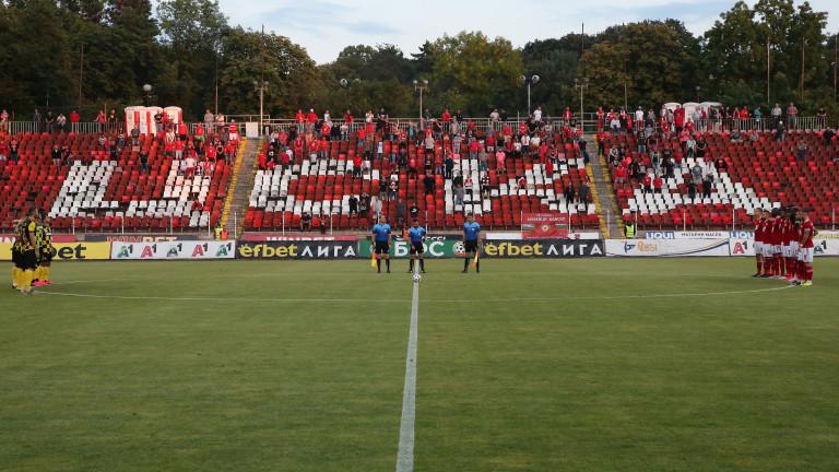 ЦСКА - Ботев (Пд) 2:1 (Развой на срещата по минути)