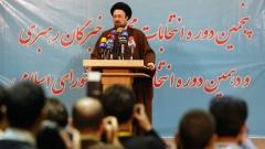 Внукът на основателя на Ислямска република Иран не е одобрен за държавен пост