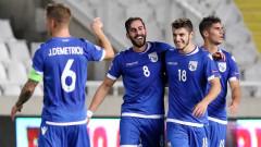 Кипър вкара пет гола на най-слабия национален тим в Европа
