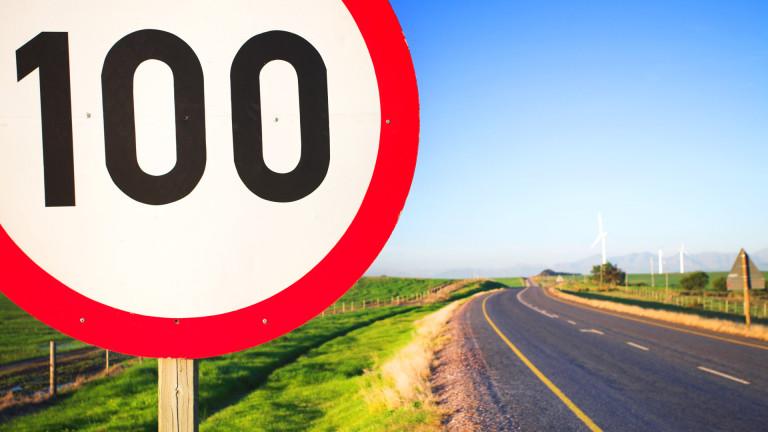 Холандия планира да ограничи скоростта по пътищата, за да намали