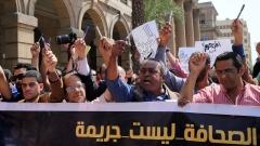 """Клон на """"Ислямска държава"""" пое отговорност за убийството на 8 полицаи в Египет"""