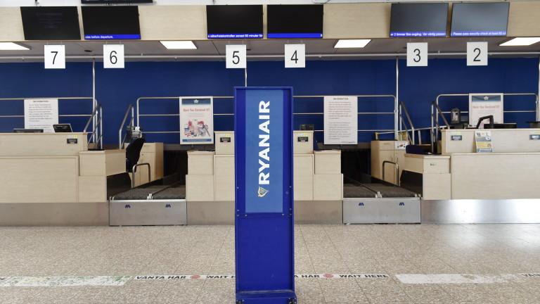 Ryanair отчете €20 милиона загуба