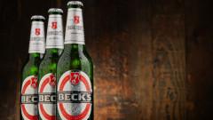 Производителят на Beck's и Corona чака 10% спад в печалбата си за началото на 2020-а