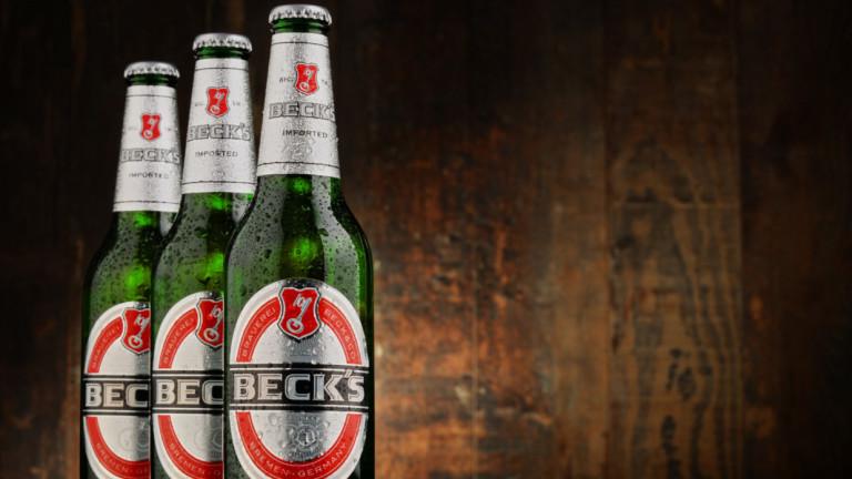 Производителят на Beck's планира да спечели $7 милиарда от дебюта си на борсата