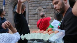 40-и ден на протести срещу властта