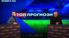 """Стефан Яръмов и Никола Дърпатов гости в предаването """"Топ прогнози"""""""