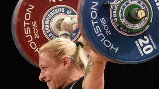 Боянка Костова защити европейската си титла