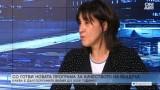Глас от ГЕРБ: СО води ясна и устойчива политика по отношение на въздуха