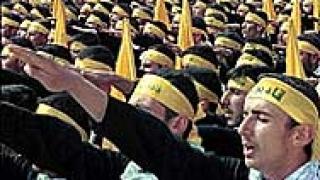 Група в Мексико финансирала Хизбула?
