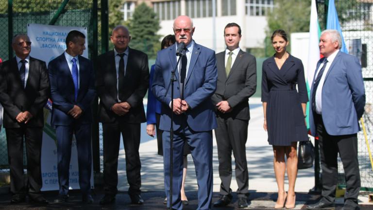 Заместник-министърът на младежта и спорта Николай Павлов присъства на откриването