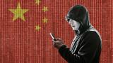 Голимят китайски удар на ФБР
