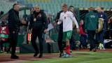 Фенове на ЦСКА скочиха на Десподов, националите и БФС