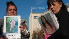 Близки на жертвите протестират срещу по-леките наказания за тежки престъпления