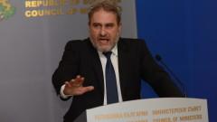 Спецпрокуратурата отказа да повдигне обвинения на Боил Банов