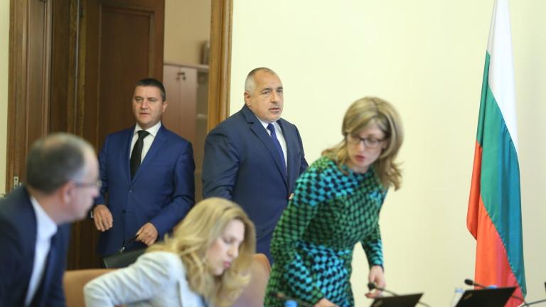 Министрите одобриха допълнително 612 000 лв. за информационна сигурност на