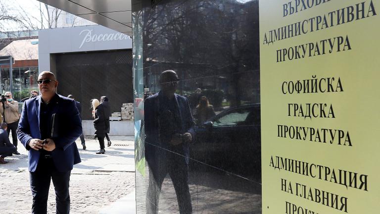 Министърът на околната среда и водите Емил Димитров се яви