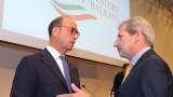 Брюксел иска Западните Балкани да се присъединят към ЕС, уверява Йоханес Хан