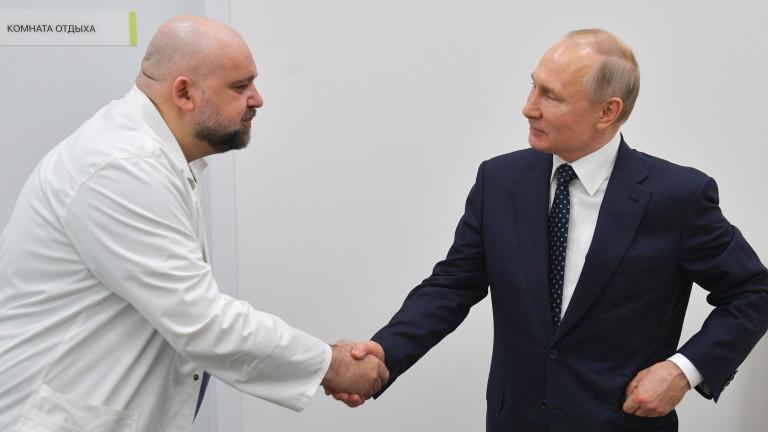 Лекар, който през миналата седмица разведе президента на Русия Владимир