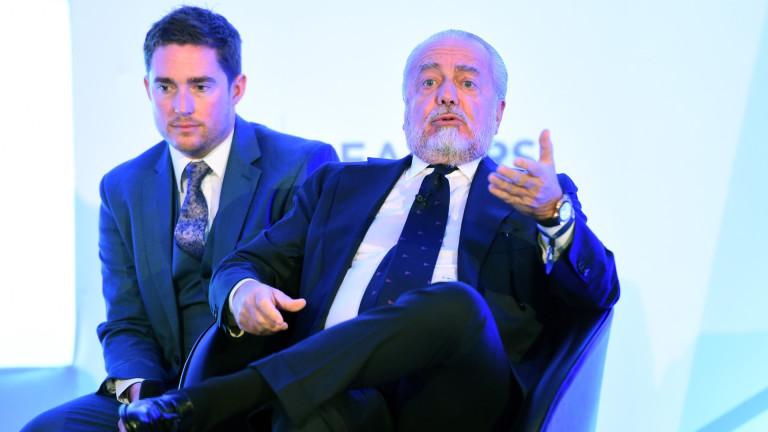 Собственикът на Наполи Аурелио Де Лаурентис разкри, че обмисля закупуването
