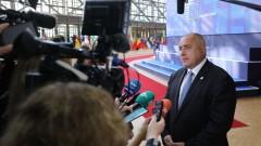 "Борисов не получи извинение от Анкара, Станишев не вижда разцепление в БСП, Цветанов за ""Артекс""…"