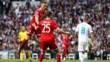 Байерн (Мюнхен) парафира договор с Японската футболна федерация