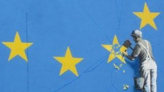 Брекзит роди уникален графит
