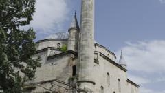 С обществена поръчка ремонтират джамия - паметник на културата