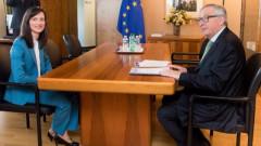 Неков вижда политическо назначение в кандидатурата на Мария Габриел