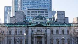 Централната банка на Япония се изправя пред въпрос за $50 милиарда