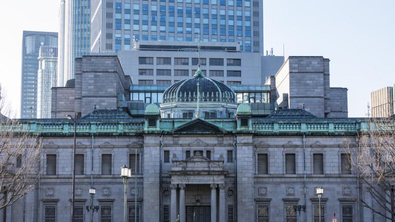 За първи път в 138-годишната си история Bank of Japan ще има жена изпълнителен директор