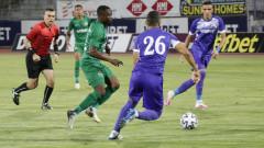 Етър - Лудогорец 0:2, голове на Кешеру и Чибота