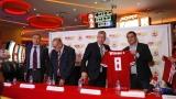ЦСКА-София подписа с букмейкър за 5 години в казино