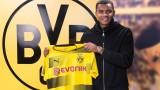 Борусия (Дортмунд) плати 21,5 млн. евро за Мануел Аканджи