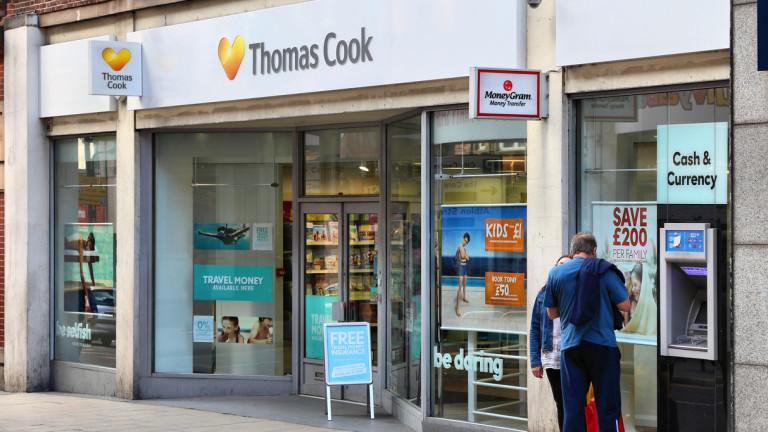 Спасяват до 2 500 работни места след фалита на Thomas Cook