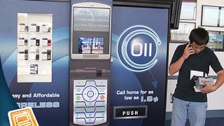 Уличен автомат за мобилни телефони