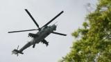 Хеликоптери и бойни самолети тренираха в небето на София