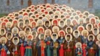 Почетохме Баташките мъченици и Св. Николай Софийски