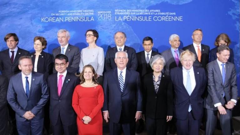 Външните министри от 20 страни, които се събраха в канадския