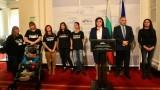 Нинова към Борисов: Стига с този театър
