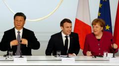 Си Дзинпин предлага на Макрон и Меркел по-активна международна и стратегическа роля