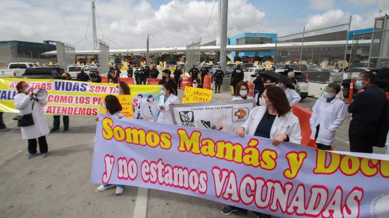 Мексико с над 200 000 починали от коронавирус, засилва имунизацията