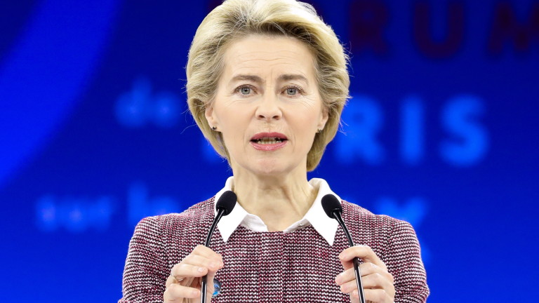 Новоизбраният председател на Европейската комисия Урсула фон дер Лайен внесе