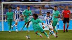 Реал Сосиедад - Реал (Мадрид) 1:2 (Развой на срещата по минути)